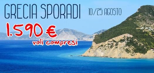 Grecia Sporadi in Flottiglia dal 10 al 24 Agosto